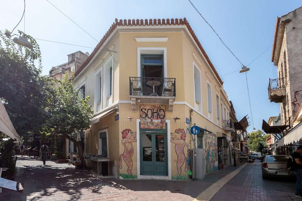 Ancient Agora Apartments