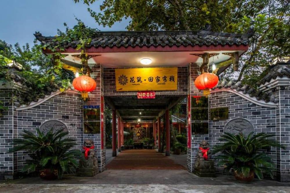 Floral Hotel Chengdu Dujiangyan