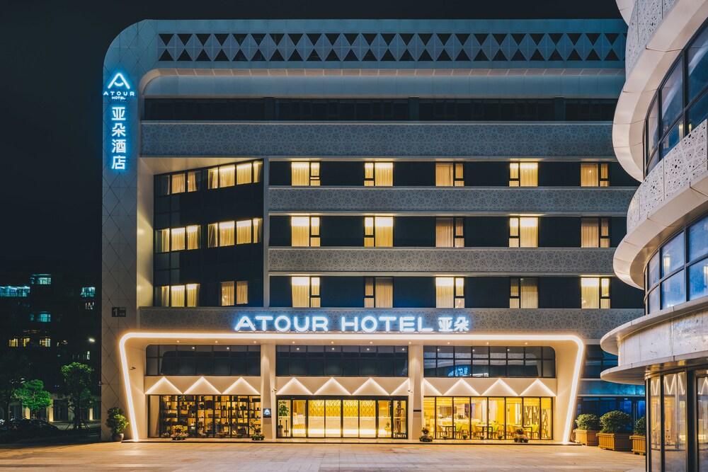 Atour Hotel New International Expo Center Longyang Road Shanghai