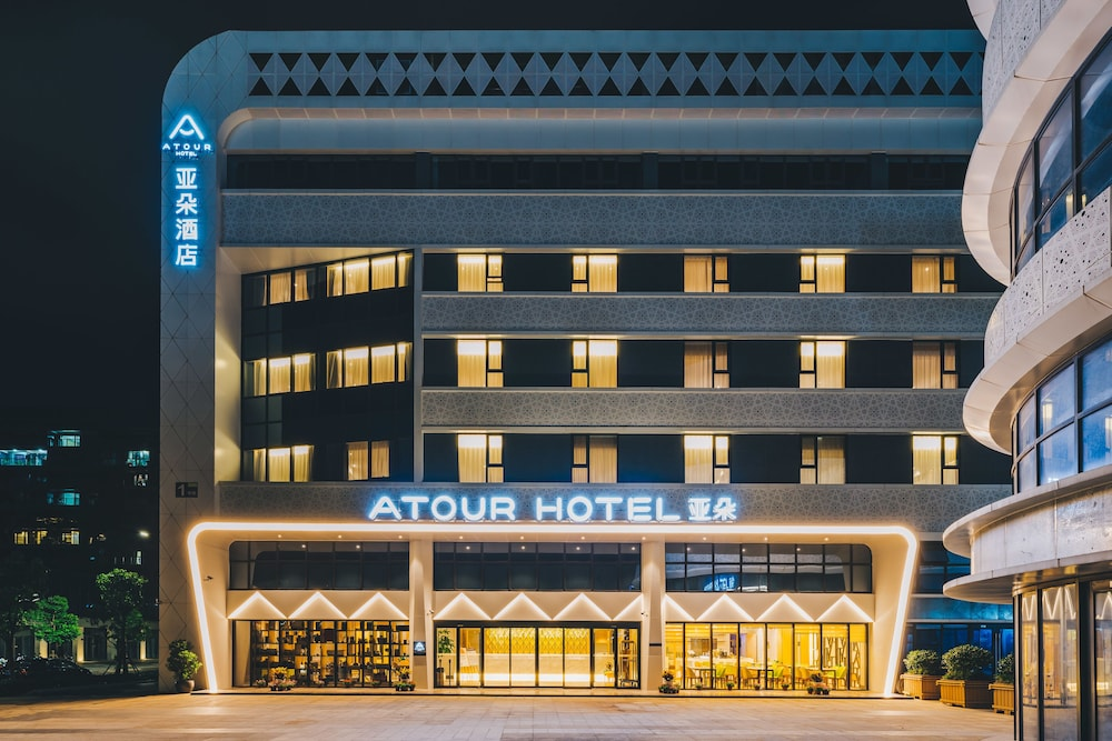 Atour Hotel New International Expo Center Shanghai