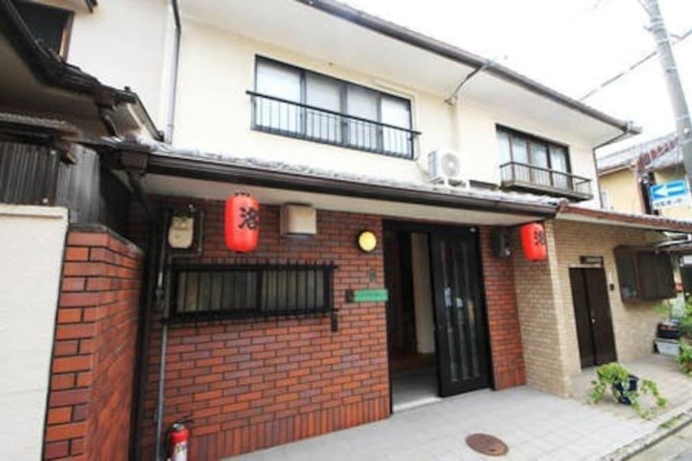 Kyoto Nijo Machiya