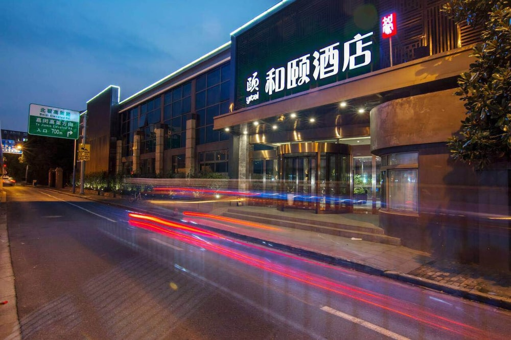 Yitel(Shanghai Hongqiao Hub Linkong Zone)