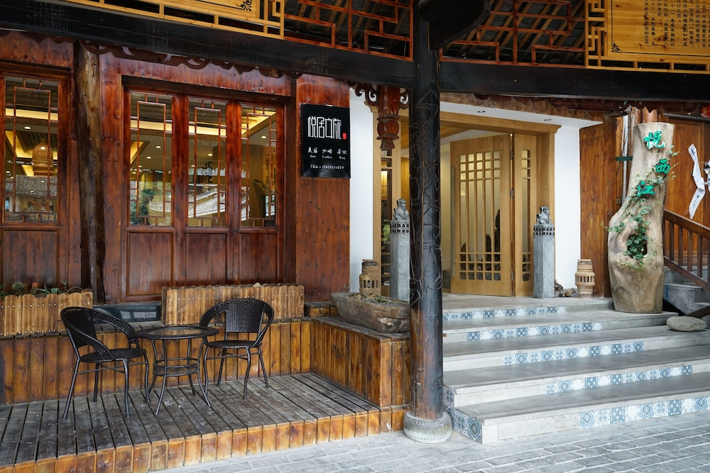 Yuexijiang Boutique Holiday Hotel
