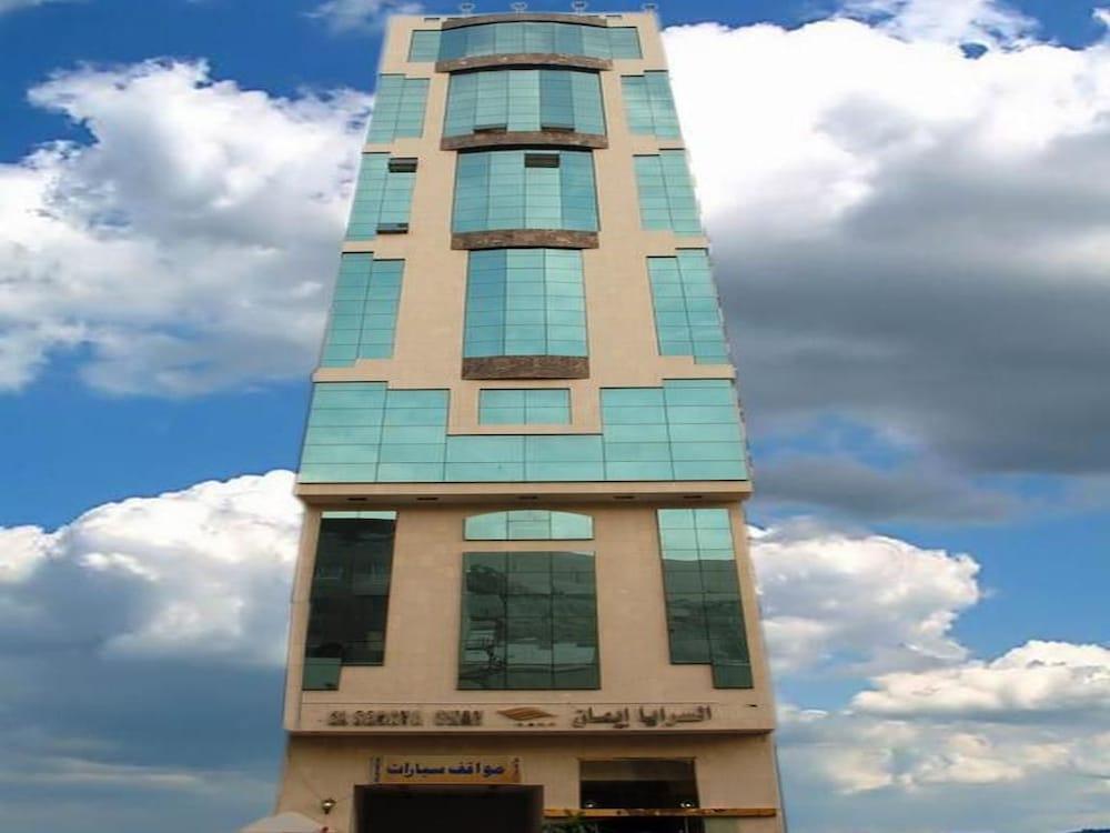 Saraya Iman Hotel Makkah