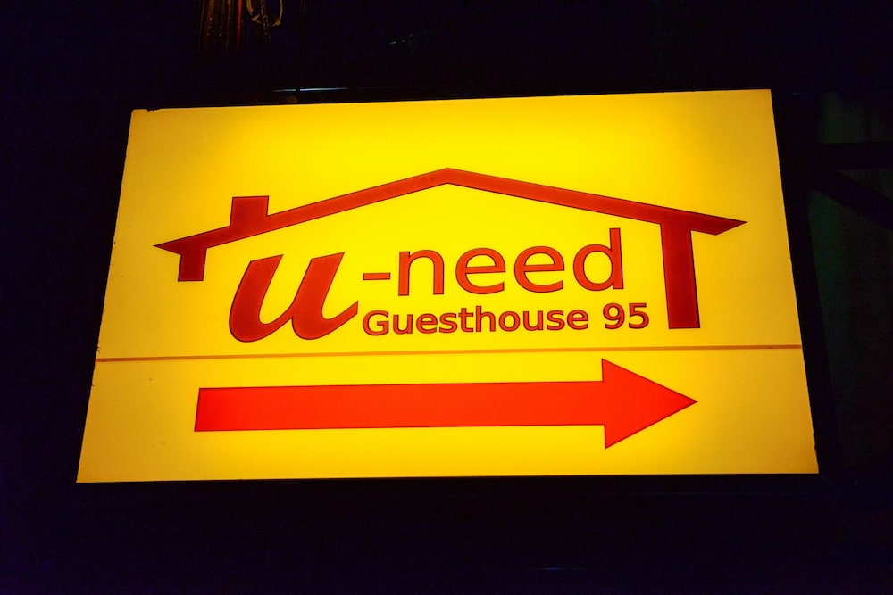 U-need Guesthouse