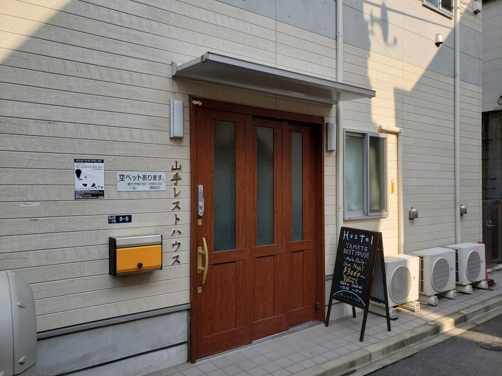 Yamate Rest House - Hostel, Caters to Men