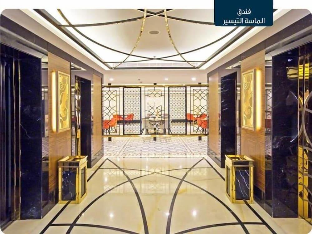 Al Massa Al Tayser Makkah