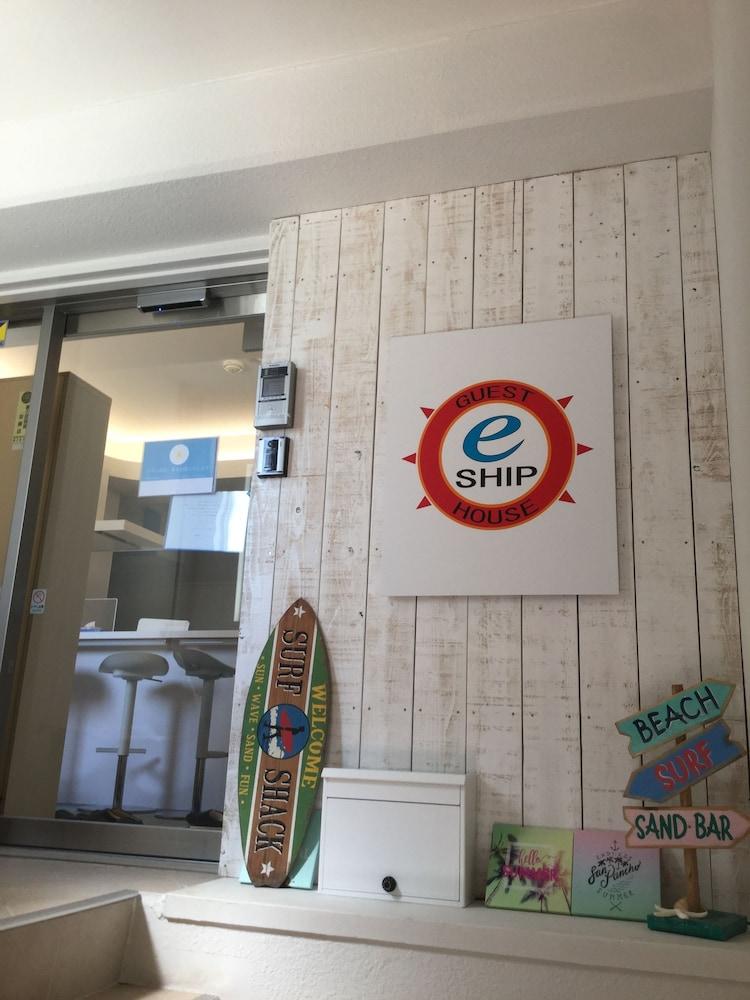 Guest House e-SHIP - Hostel