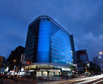 Photo for Just Sleep Ximending in Taipei