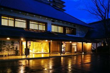 1000 Years of Tradition - Akiu Onsen Sakan