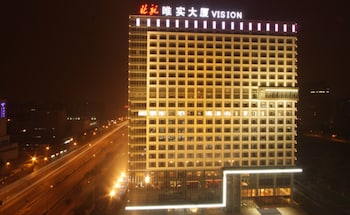 Photo for Vision Hotel in Beijing