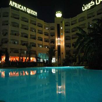 African Queen - Outdoor Pool  - #0