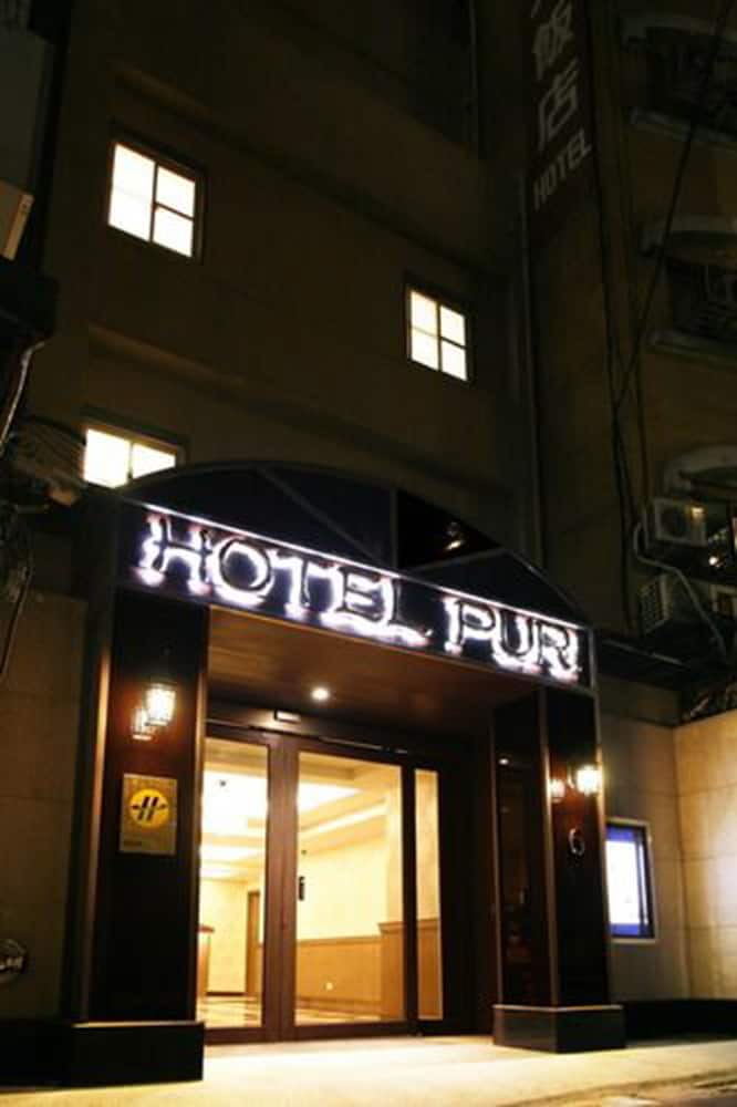 Hotel Puri (Ximen Branch)