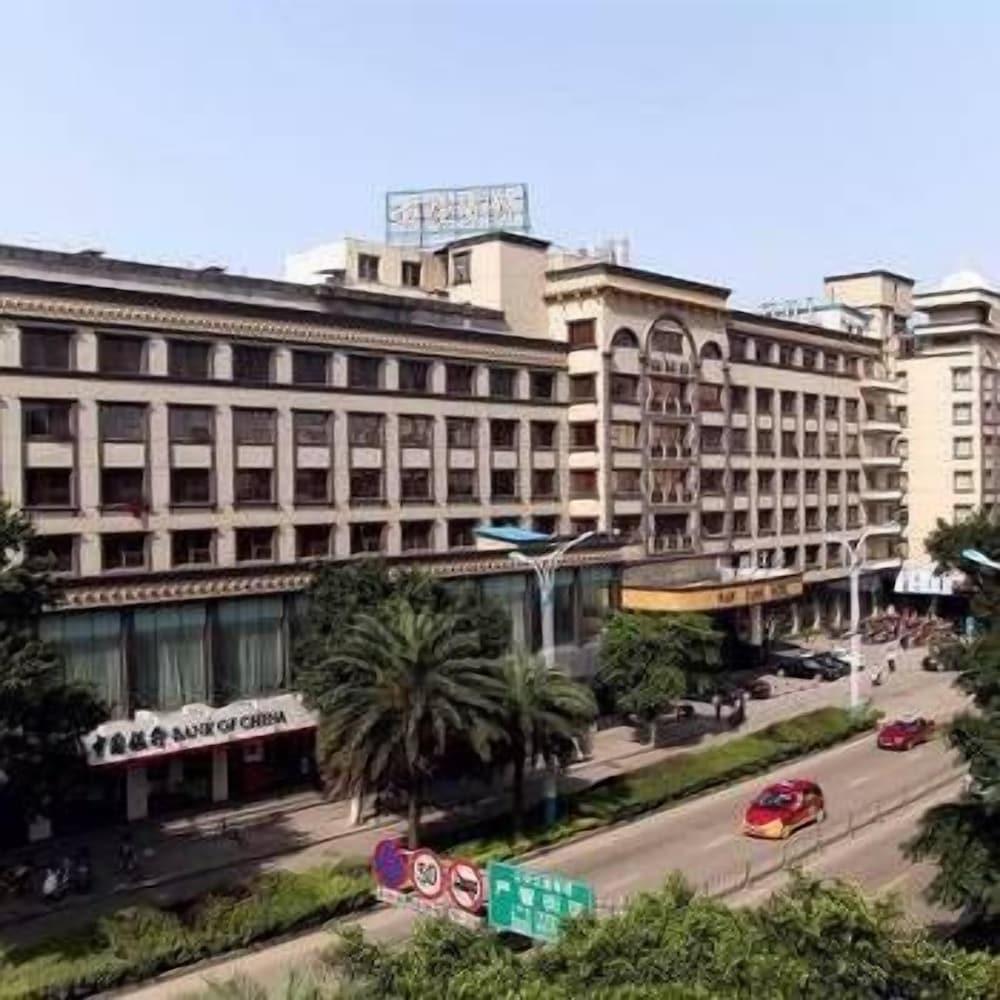 Nanjiang Hotel