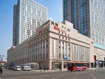 Photo for Ibis Harbin Sophie Church Hotel in Harbin