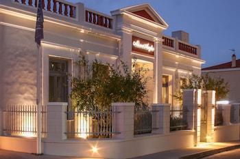 Micra Anglia - Boutique Hotel Andros