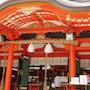Daiichi Grand Hotel Kobe Sannomiya photo 15/41