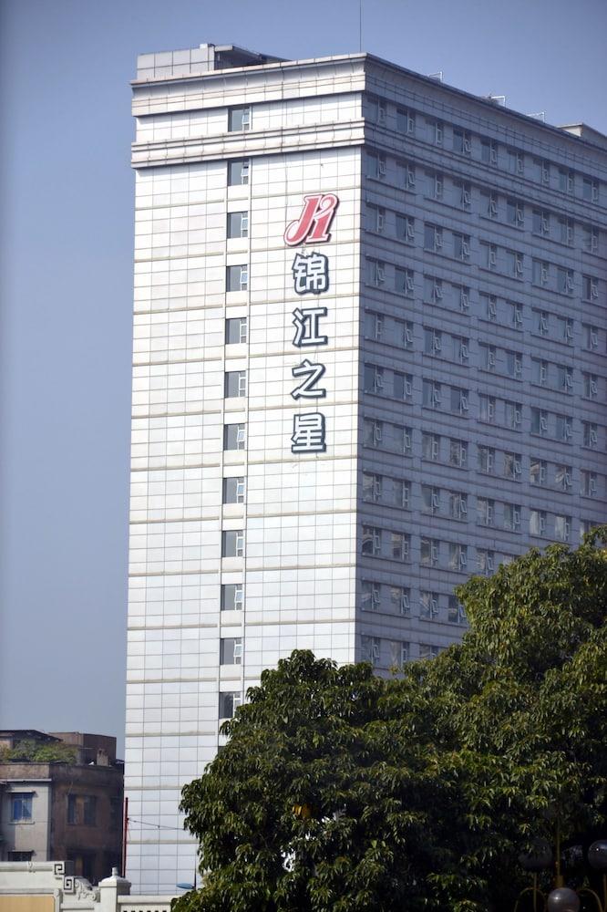 Jinjiang Inn Guangzhou Sun Yat-Sen Memorial Hall Branch