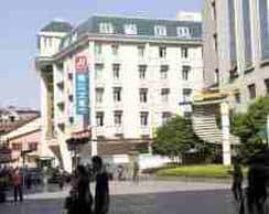 Jinjiang Inn - Wuhan Jiangtan Pedestrian Street