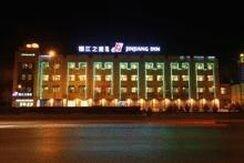 Jinjiang Inn Xinyue Plaza Lijinghu Park, Yinchuan