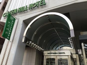 城市綠山飯店