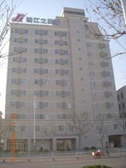 Jinjiang Inn Weifang Dongfeng West Street
