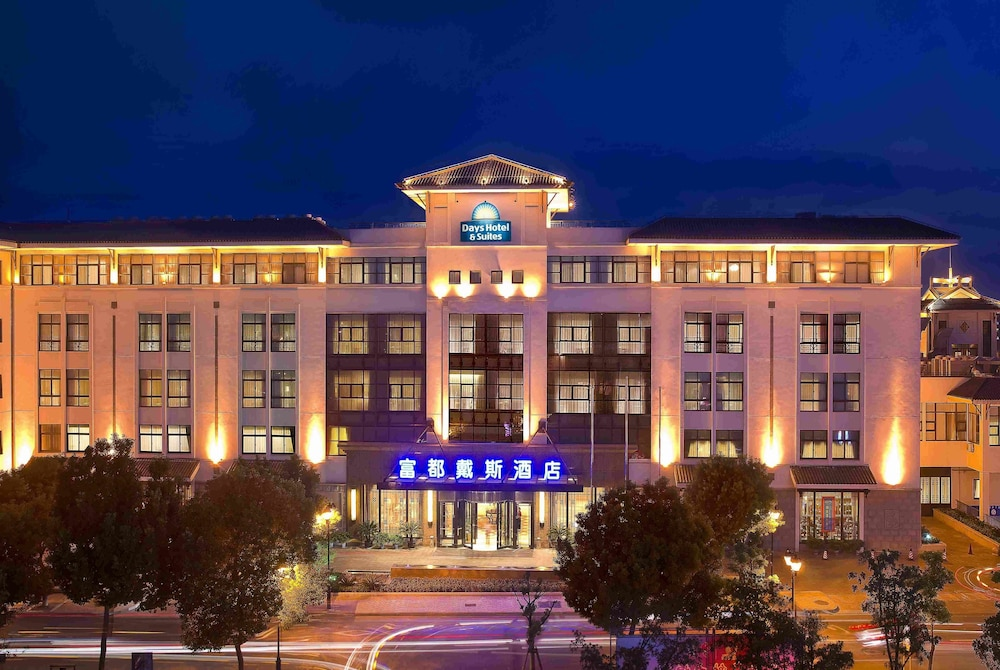 Days Hotel And Suites Fudu Changzhou
