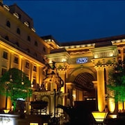 上海虹橋金古源豪生大酒店