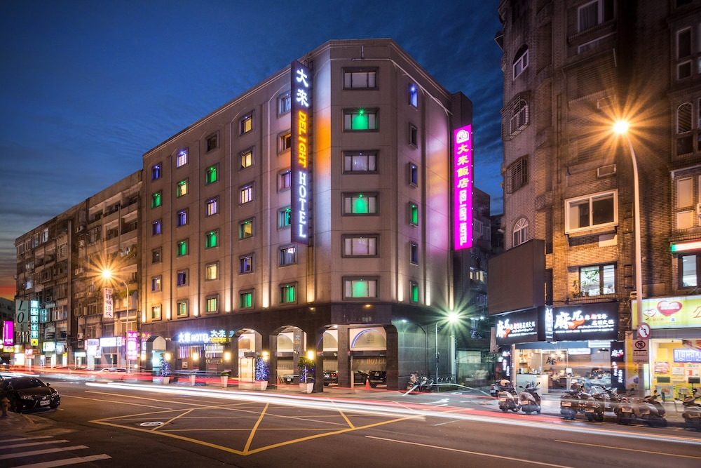 Hotels In Taishan - Book Hotels in Taishan & Get Upto 60