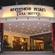 卡薩精品飯店