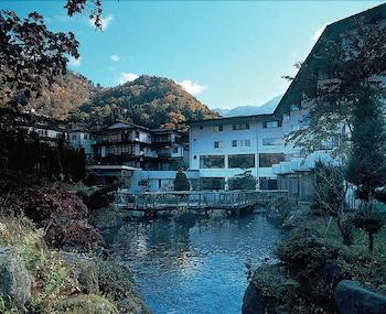 Photo for Hirayukan in Takayama