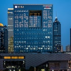 Courtyard by Marriott Suzhou