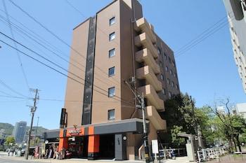 Photo for APA Hotel Nagasaki-Ekiminami in Nagasaki