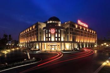 Photo for Sheraton Jiangyin Hotel in Wuxi