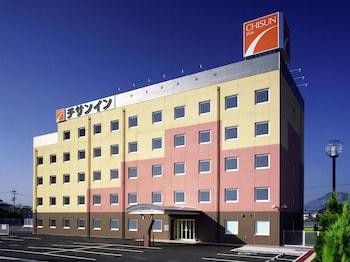 Photo for Chisun Inn Marugame Zentsuji in Marugame