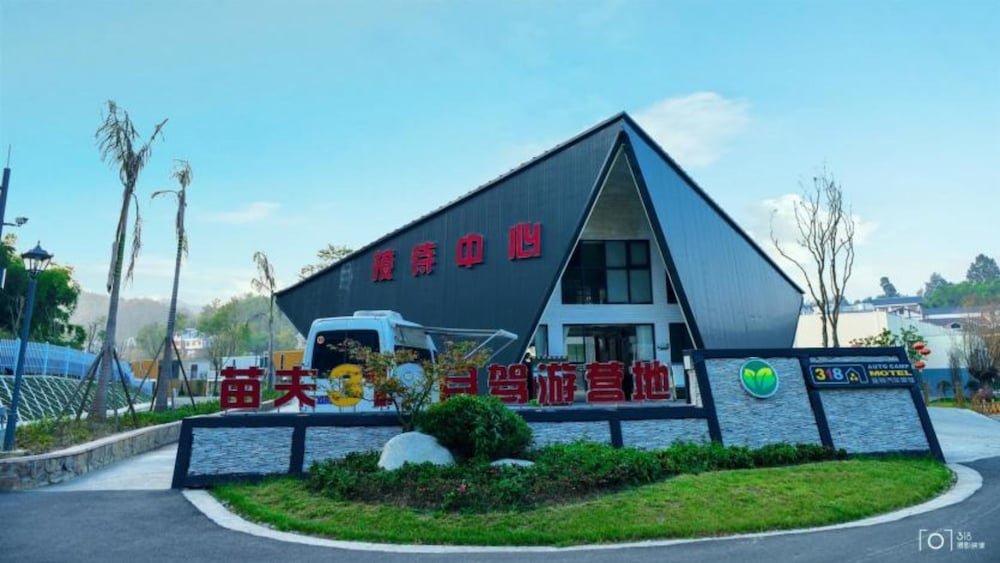318 Chain Motel Zunyi