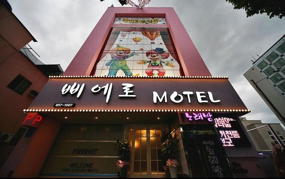 Pierrot Motel