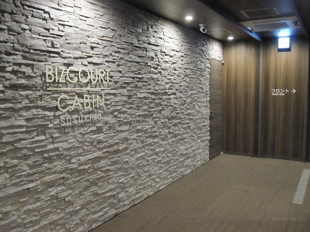 Bizcourt Cabin Susukino - Caters to Men