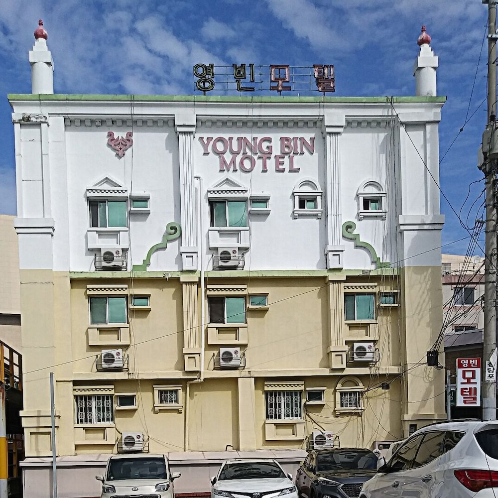 Young Bin Motel