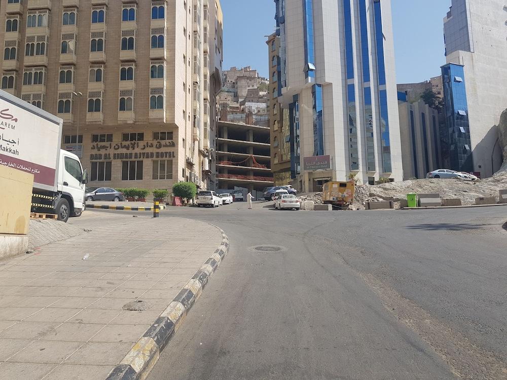 Dar Al Rahma Ajyad Hotel