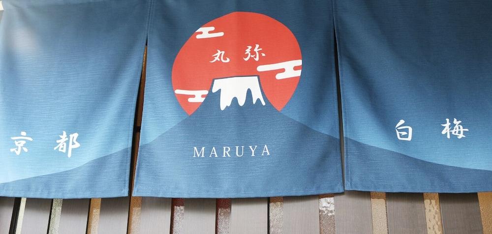 Maruya Guest House Hakubaicho