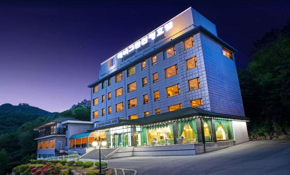 Evergreen Tourist Hotel