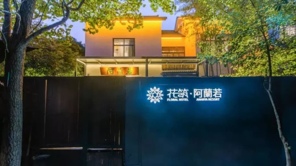 Floral Hotel Aranya Resort Hangzhou