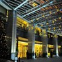 Huaqiao New Century Grand Hotel photo 2/38