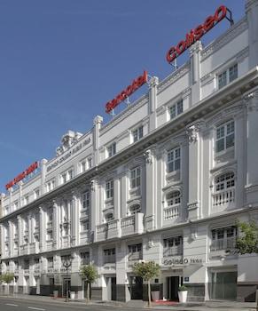 庫裡森斯考特爾飯店
