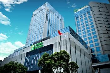 Photo for Holiday Inn Shanghai Songjiang in Shanghai