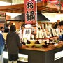 Onyado Toho photo 8/41