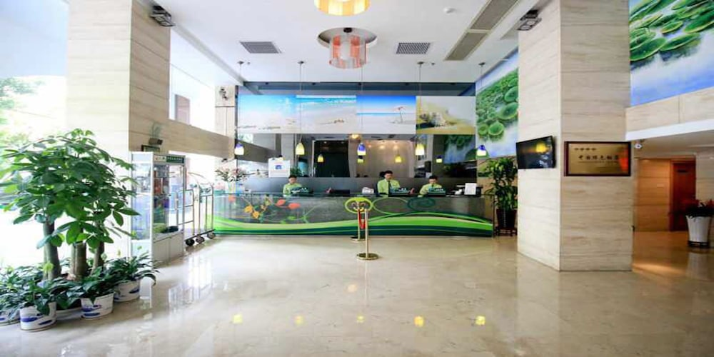 Shanshui Trends Hotel North Huaqiang