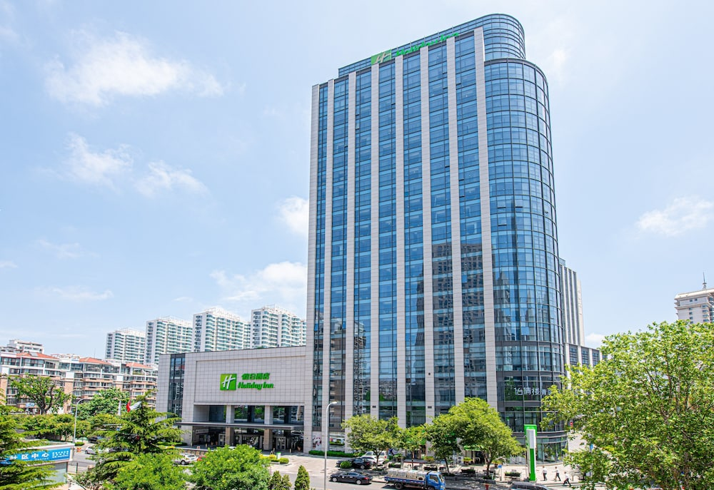 Holiday Inn Qingdao City Centre