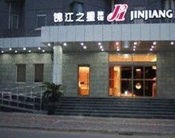 Jinjiang Inn Shanghai Jiaotong University Xuhui Campus